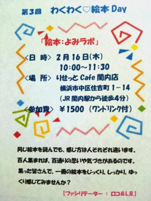 f:id:roko-sakura-2:20170207184551j:plain