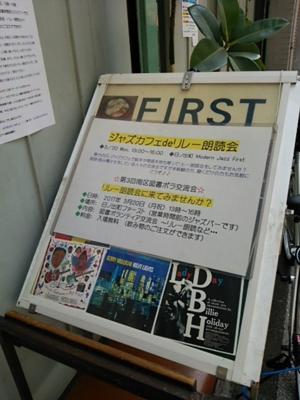f:id:roko-sakura-2:20170320125144j:plain