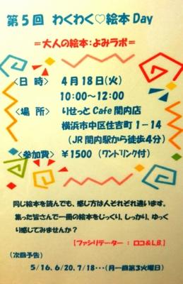 f:id:roko-sakura-2:20170402113504j:plain