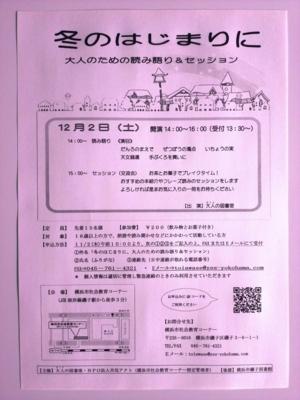 f:id:roko-sakura-2:20171124010210j:plain