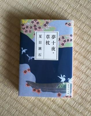 f:id:roko-sakura-2:20180612162132j:plain