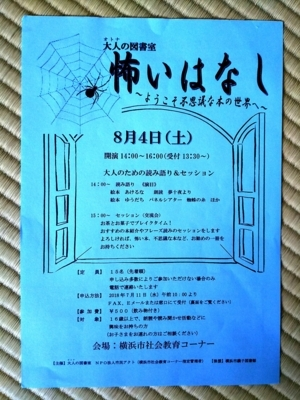 f:id:roko-sakura-2:20180704164826j:plain