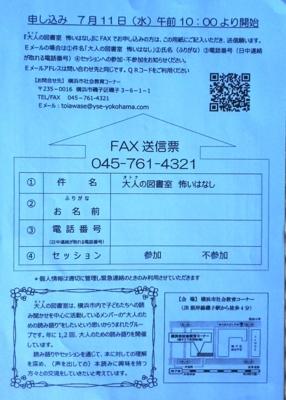 f:id:roko-sakura-2:20180704164831j:plain