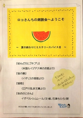 f:id:roko-sakura-2:20180831004420j:plain