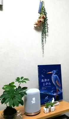 f:id:roko-sakura-2:20180831004426j:plain