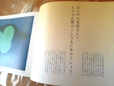 f:id:roko-sakura-2:20190422001746j:plain