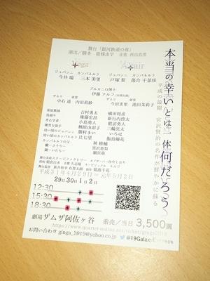 f:id:roko-sakura-2:20190430001333j:plain