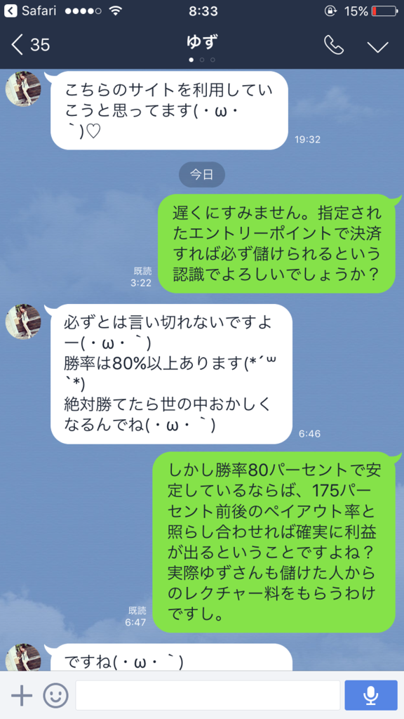 f:id:roko8and17:20170306084114p:plain