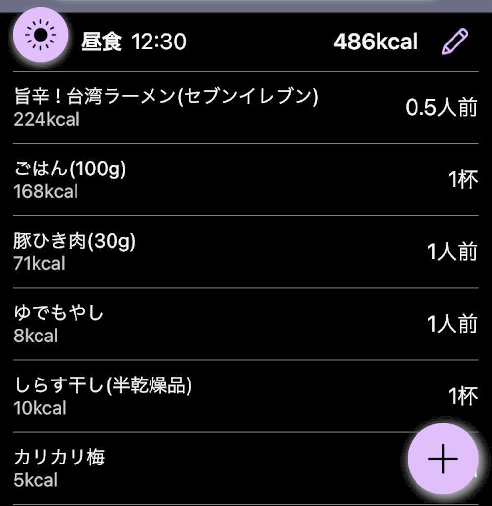 f:id:rokokoroom:20210906213029p:plain