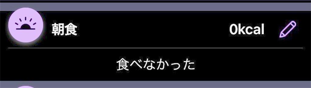 f:id:rokokoroom:20210906213035j:plain