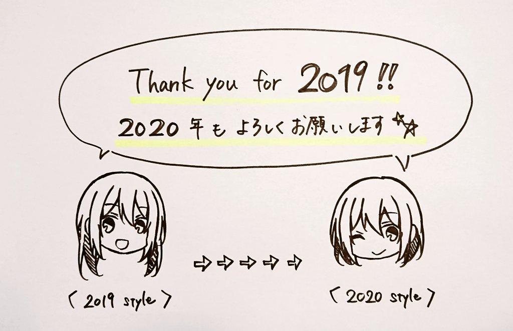 f:id:roku-zephyr:20200102113649j:plain