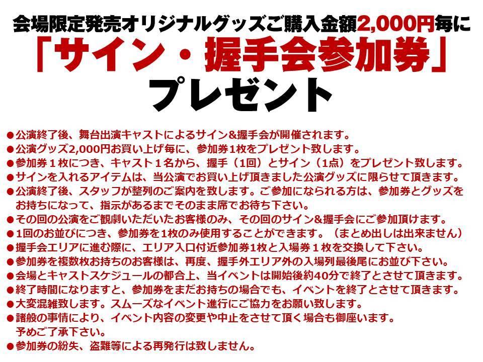 f:id:roku-zephyr:20200130001916j:plain
