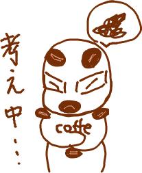 http://f.hatena.ne.jp/images/fotolife/r/rokugen_do/20080528/20080528232612.png