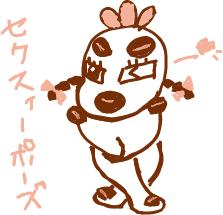 http://f.hatena.ne.jp/images/fotolife/r/rokugen_do/20080624/20080624015416.png