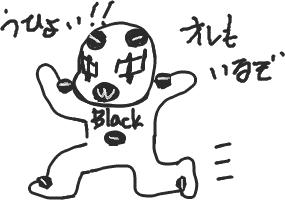 http://f.hatena.ne.jp/images/fotolife/r/rokugen_do/20080624/20080624021410.png