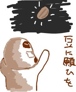 http://f.hatena.ne.jp/images/fotolife/r/rokugen_do/20080625/20080625010654.png
