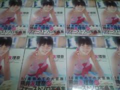 f:id:rokuhara:20080528022632j:image