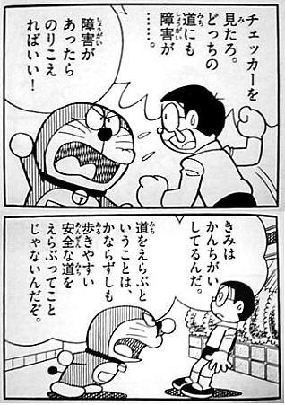 f:id:rokuharayasuto:20180613195142j:plain