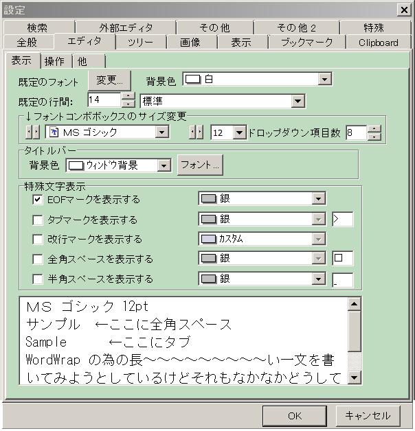 f:id:rokuhare:20171012233416p:plain