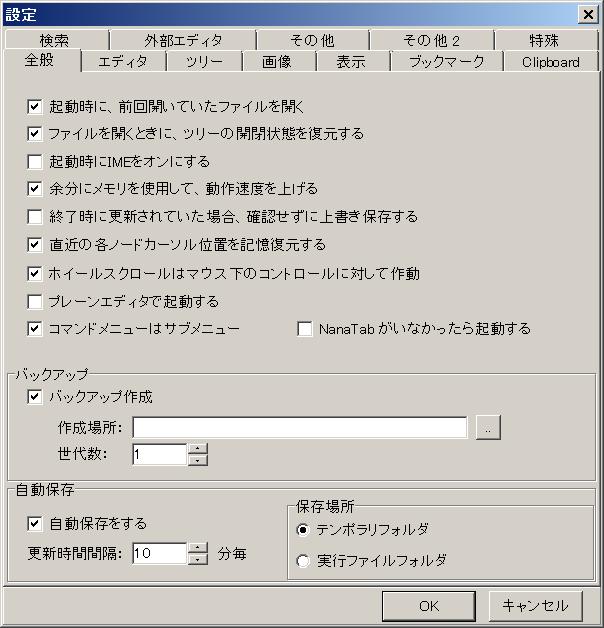 f:id:rokuhare:20171013024048p:plain