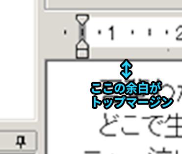f:id:rokuhare:20171013025038p:plain