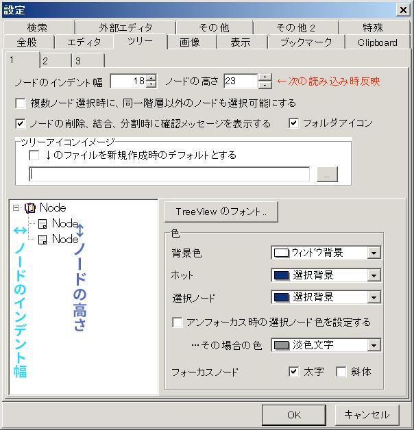 f:id:rokuhare:20171013025807p:plain