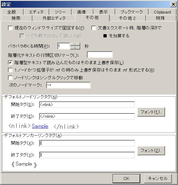 f:id:rokuhare:20171013030122p:plain
