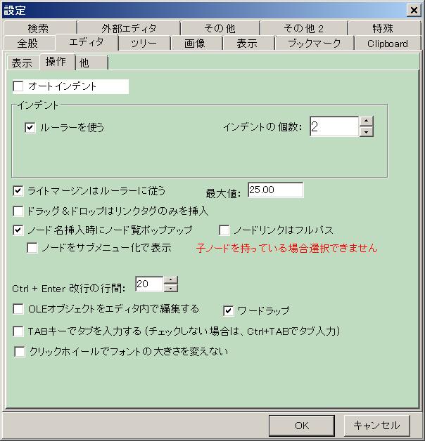 f:id:rokuhare:20171013030546p:plain