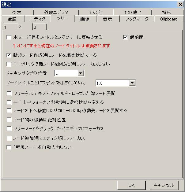 f:id:rokuhare:20171013174631p:plain
