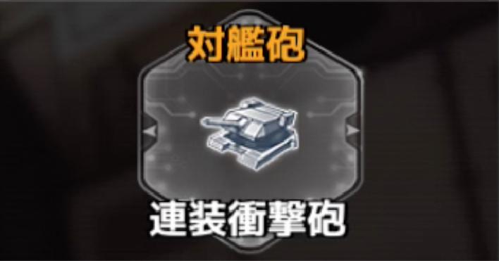 f:id:rokujyoma_games_6ch:20180813084507j:plain