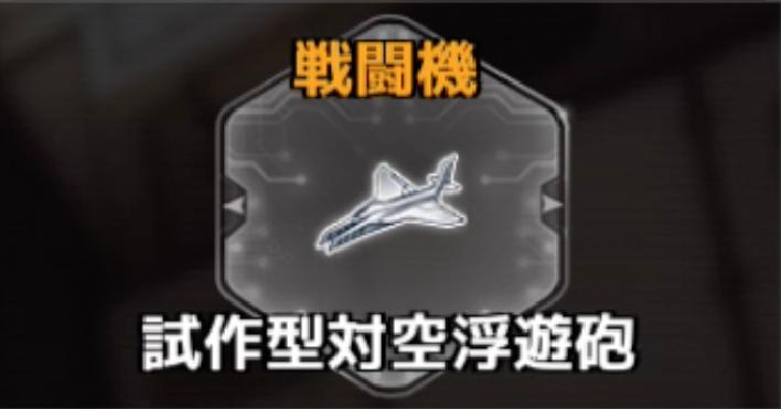 f:id:rokujyoma_games_6ch:20180813084510j:plain