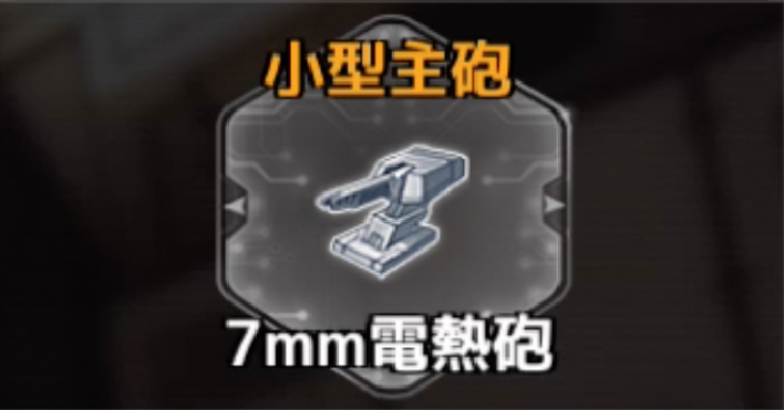 f:id:rokujyoma_games_6ch:20180813084513j:plain