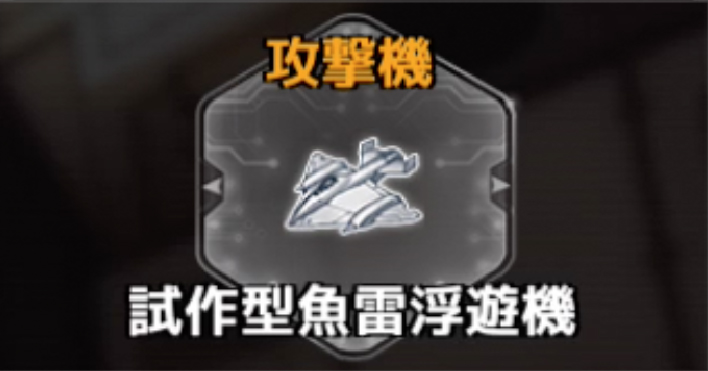 f:id:rokujyoma_games_6ch:20180813084516j:plain
