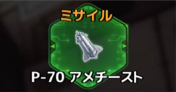 f:id:rokujyoma_games_6ch:20180813084643j:plain
