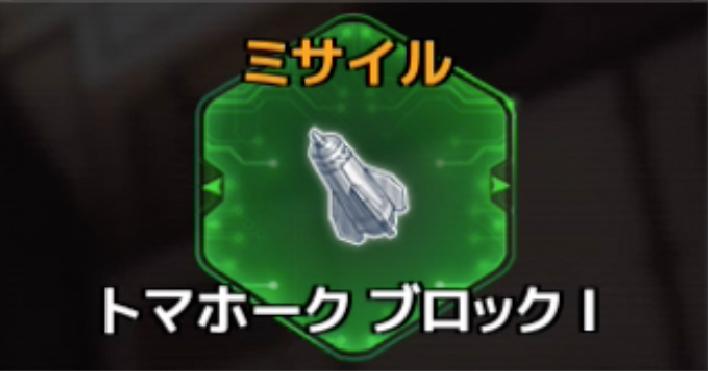 f:id:rokujyoma_games_6ch:20180813084646j:plain