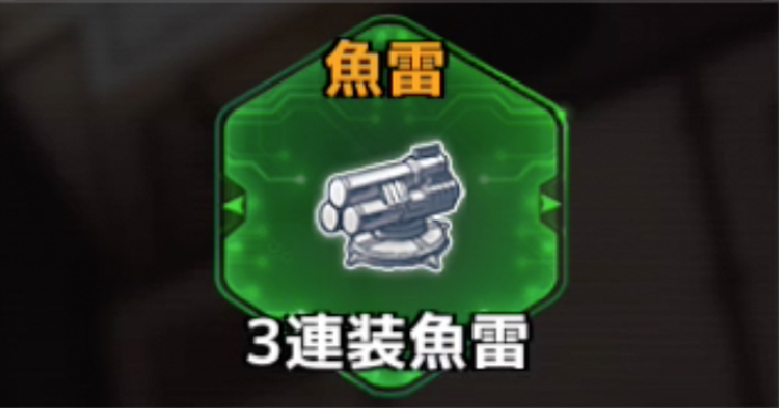 f:id:rokujyoma_games_6ch:20180813084653j:plain