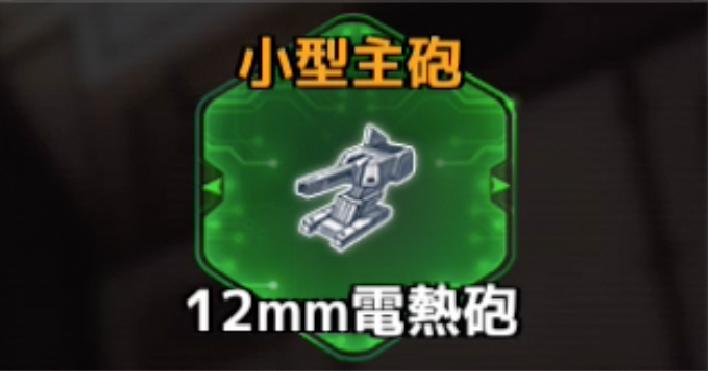 f:id:rokujyoma_games_6ch:20180813084656j:plain
