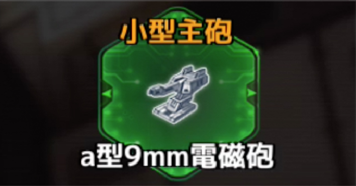 f:id:rokujyoma_games_6ch:20180813084659j:plain