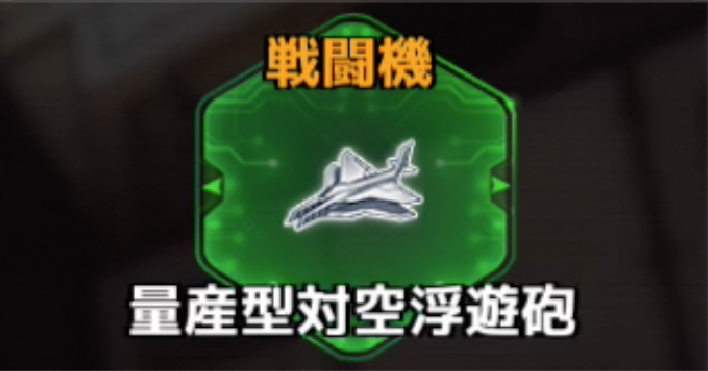 f:id:rokujyoma_games_6ch:20180813084702j:plain