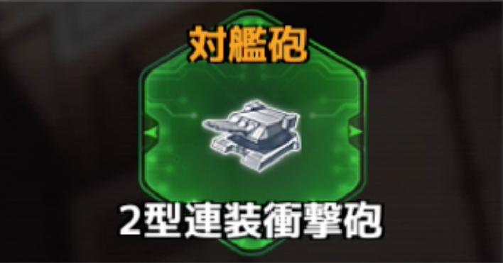 f:id:rokujyoma_games_6ch:20180813084705j:plain