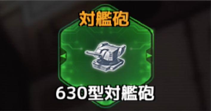 f:id:rokujyoma_games_6ch:20180813084708j:plain