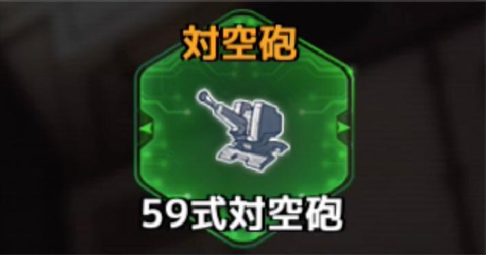 f:id:rokujyoma_games_6ch:20180813084712j:plain