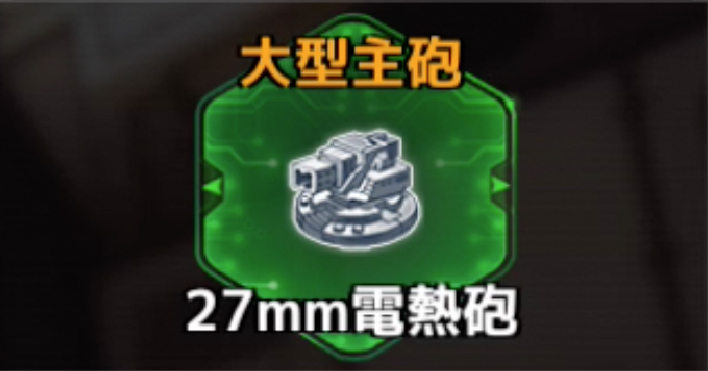 f:id:rokujyoma_games_6ch:20180813084715j:plain