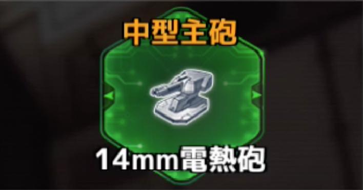 f:id:rokujyoma_games_6ch:20180813084718j:plain