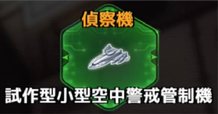 f:id:rokujyoma_games_6ch:20180813084721j:plain