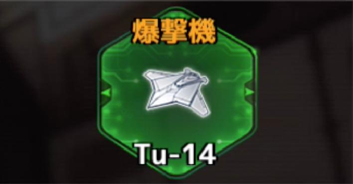 f:id:rokujyoma_games_6ch:20180813084728j:plain