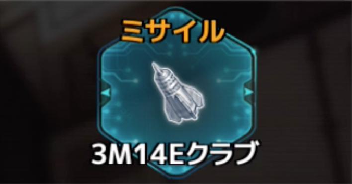 f:id:rokujyoma_games_6ch:20180813084732j:plain