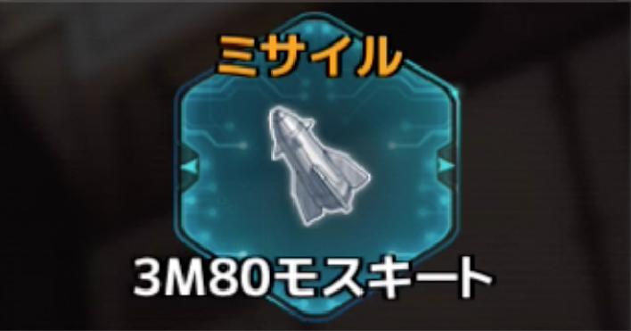 f:id:rokujyoma_games_6ch:20180813084735j:plain