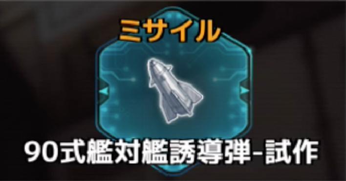 f:id:rokujyoma_games_6ch:20180813084738j:plain