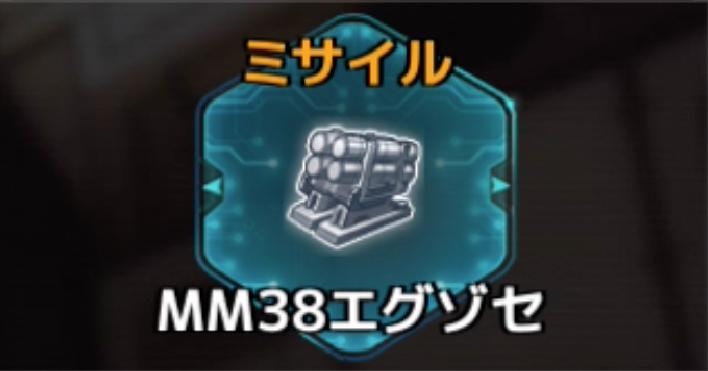 f:id:rokujyoma_games_6ch:20180813084741j:plain